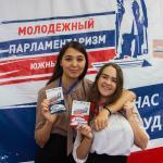 В столице Южного Урала пройдет I Фестиваль молодежных парламентских формирований