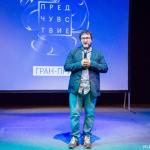 В Челябинске подвели итоги «Предчувствия»