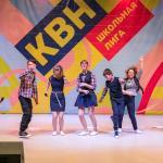 В Челябинске стартует сезон Школьной лиги КВН