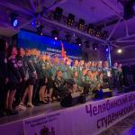 Студенческие отряды Челябинской области подвели итоги года