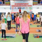Международный фитнес-форум